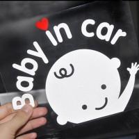 Baby in board / Бебе в колата